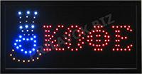 Фото Светодиодная LED вывеска Кофе