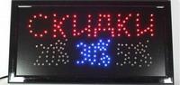 Фото Светодиодная LED вывеска панель Скидки