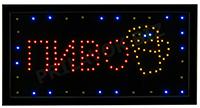 Фото Светодиодная LED вывеска панель Пиво (с бокалом)