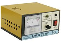 Фото Зарядное устройство Вектор-10